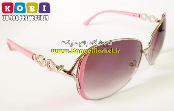 عینک آفتابی زنانه کوبی صورتی