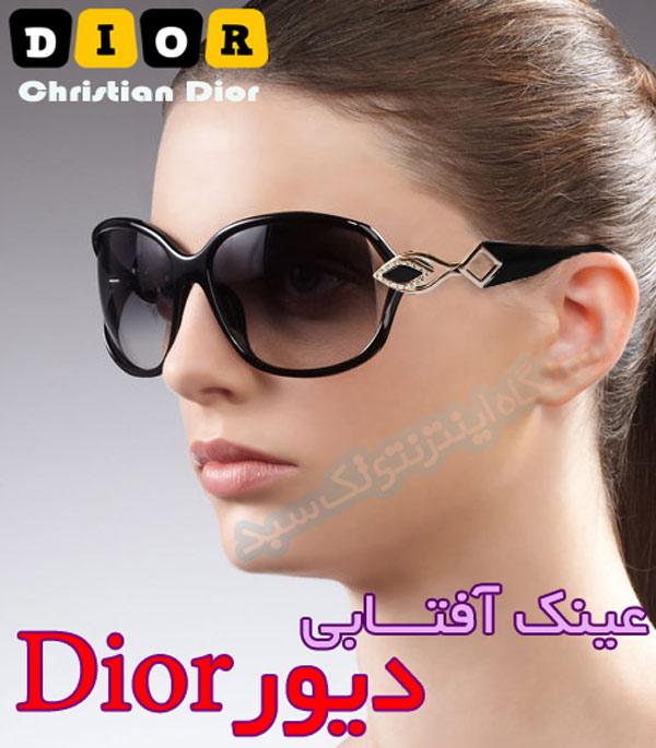 فروشگاه اینترنتی عینک آفتابی زنانه