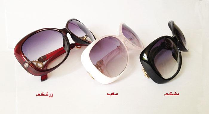 انواع عینک آفتابی زنانه