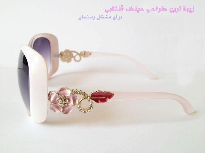 عینک آفتابی زنانه با طراحی جدید