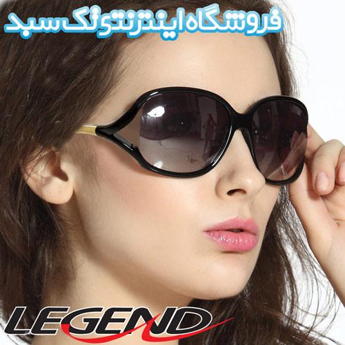 عینک آفتابی زنانه Legend